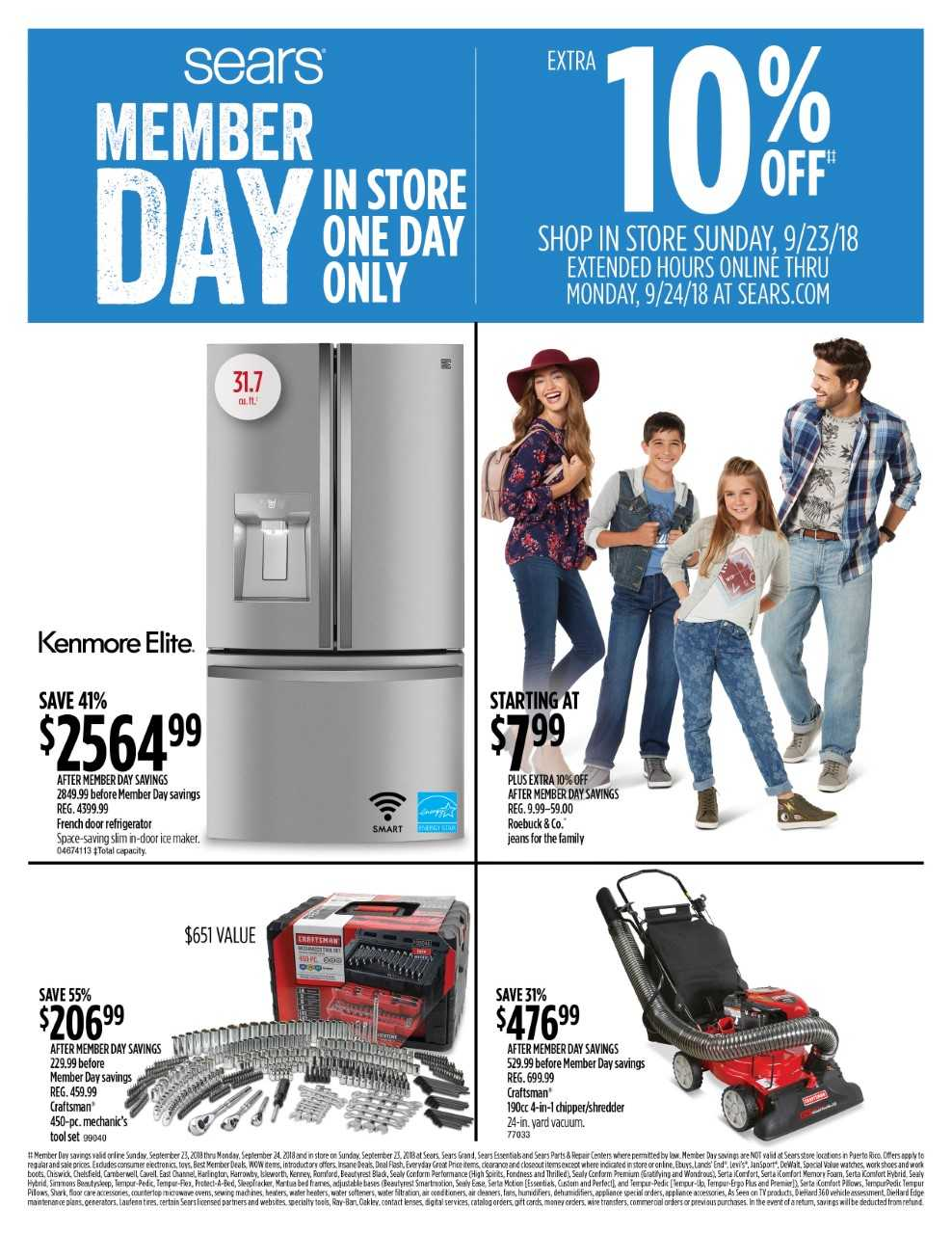 SEARS Member Event - Today Only!